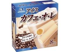 森永製菓 アイスカフェ・オ・レ