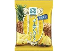 森永製菓 ゴールデンパインキャラメル 袋79g