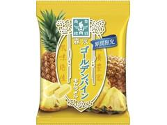 森永製菓 ゴールデンパインキャラメル