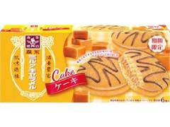 森永製菓 ミルクキャラメルケーキ 箱6個