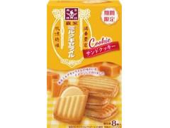 森永製菓 ミルクキャラメルクリームサンドクッキー