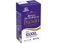 森永製菓 おいしいコラーゲンドリンク ブルーベリー味