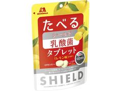 森永製菓 シールド乳酸菌タブレット レモン味