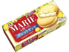 森永製菓 マリーを使った ガレットサンド レモン
