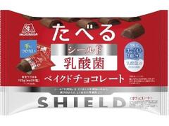 森永製菓 シールド乳酸菌 ベイクドチョコレート