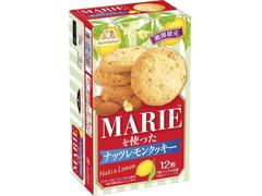 森永製菓 マリーを使ったナッツレモンクッキー