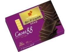 森永製菓 カレ・ド・ショコラ カカオ88