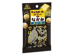 森永製菓 チョコボールのなかみ 塩バター味