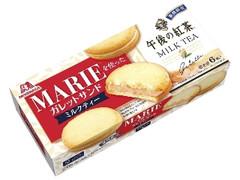 森永製菓 マリーを使ったガレットサンド ミルクティー