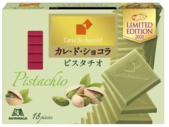 森永製菓 カレ・ド・ショコラ ピスタチオ