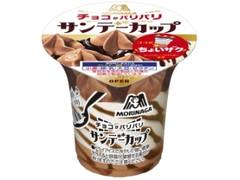 森永製菓 サンデーカップ