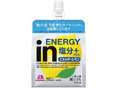 森永製菓 inゼリー エネルギーレモン