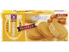 森永製菓 ミルクキャラメルガレットサンド
