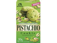 森永製菓 ピスタチオクッキー