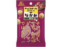 森永製菓 チョコボールのなかみ 梅味