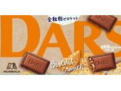 森永製菓 ダース 全粒粉ビスケットクランチ