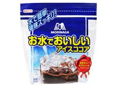 森永 お水でおいしいアイスココア 袋200g