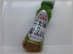 日清オイリオ 味つけごま香油 ごま油×塩にんにく 瓶150g