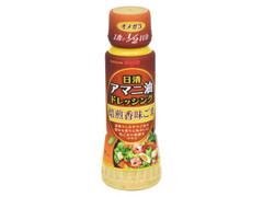 日清オイリオ アマニ油ドレッシング 焙煎香味ごま