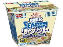日清 カップヌードルリゾット ミルクシーフード カップ94g