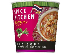 日清 スパイスキッチン トムヤムクンフォースープ カップ27g