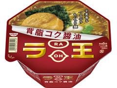 日清食品 日清ラ王 背脂コク醤油