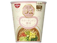日清食品 日清ラ王 タテカップ やさいタンメン醤油 カップ57g
