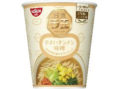 日清食品 ラ王 タテカップ やさいタンメン味噌 カップ62g