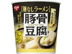 日清食品 麺なしラーメン 豚骨豆腐スープ カップ24g