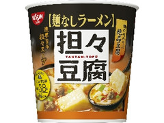 日清食品 麺なしラーメン 担々豆腐スープ カップ27g