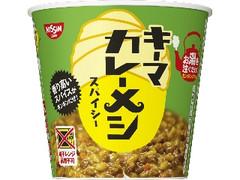 日清食品 キーマカレーメシ スパイシー カップ105g