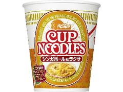 日清食品 カップヌードル シンガポール風ラクサ カップ81g