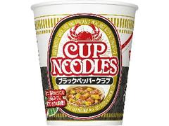 日清食品 カップヌードル ブラックペッパークラブ カップ79g