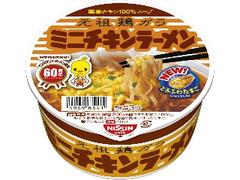 日清食品 チキンラーメンどんぶりミニ カップ38g
