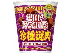 日清食品 カップヌードル スモーキーチリしょうゆ味 カップ77g