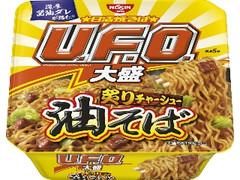 日清食品 日清焼そばU.F.O.大盛 炙りチャーシュー油そば カップ166g
