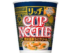 日清食品 カップヌードル リッチ 贅沢濃厚うにクリーム カップ72g