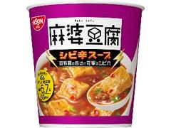 日清食品 麻婆豆腐 シビ辛スープ カップ15g