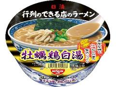 日清食品 行列のできる店のラーメン 牡蠣鶏白湯 カップ111g