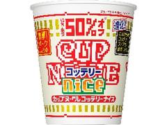 日清食品 カップヌードル コッテリーナイス 濃厚!ポークしょうゆ カップ57g