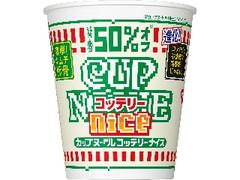日清食品 カップヌードル コッテリーナイス 濃厚!キムチ豚骨 カップ58g