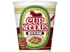 日清食品 カップヌードル 蘭州牛肉麺 カップ76g