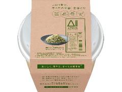 日清食品 All‐in PASTA 国産バジルを贅沢に使った香りとコクのジェノベーゼ カップ118g