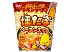 日清食品 チキンラーメンビッグカップ 燻たまベーコンエッグ カップ92g