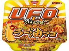 日清食品 日清焼そばU.F.O. 辛口ラー油マヨ油そば カップ158g