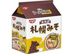 日清食品 日清のラーメン屋さん 札幌みそ 袋5食