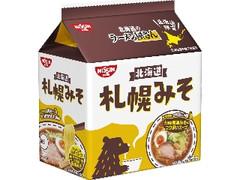 日清食品 日清北海道のラーメン屋さん 札幌みそ 袋5食