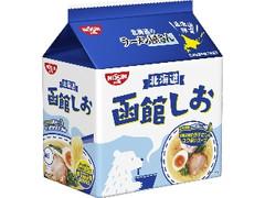 日清食品 日清北海道のラーメン屋さん 函館しお 袋5食