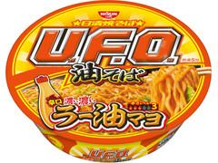日清食品 日清焼そばU.F.O. 油そば 辛口濃い濃いラー油マヨ付き
