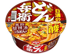 日清食品 日清のどん兵衛 黒酢酸辣湯うどん カップ97g